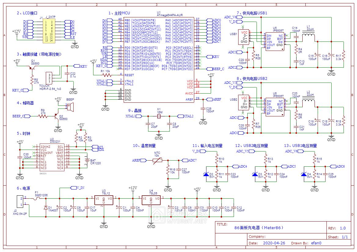 86面板充电器原理图.png