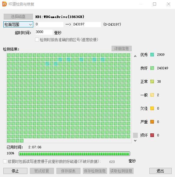 WD_BLACK 2T_1.JPG