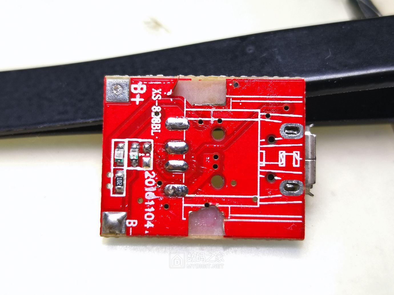 5-锂电保护升压小板2.jpg