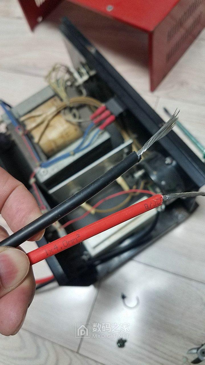 搬出老式磁感充电器