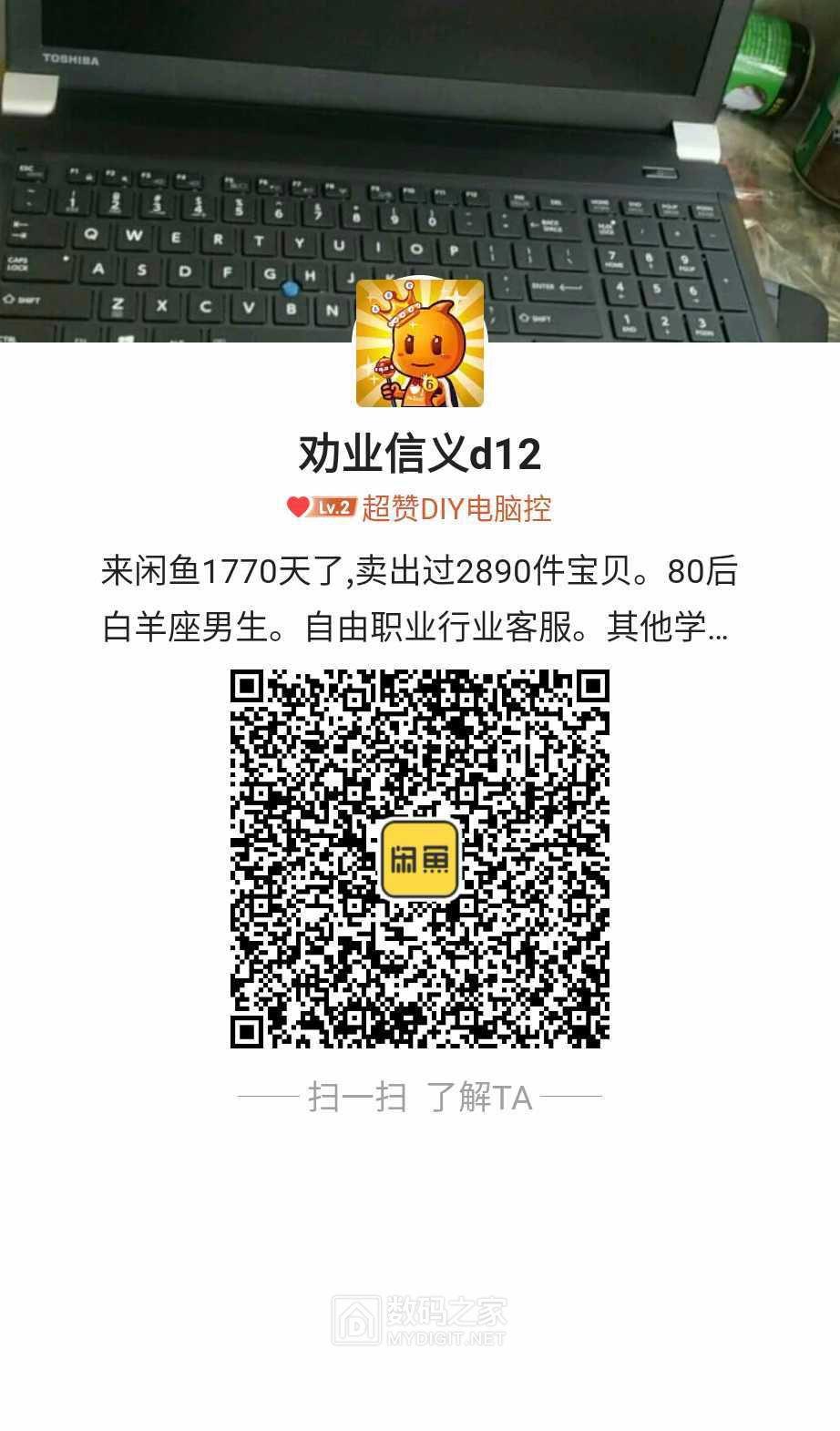 1582860262862.jpg