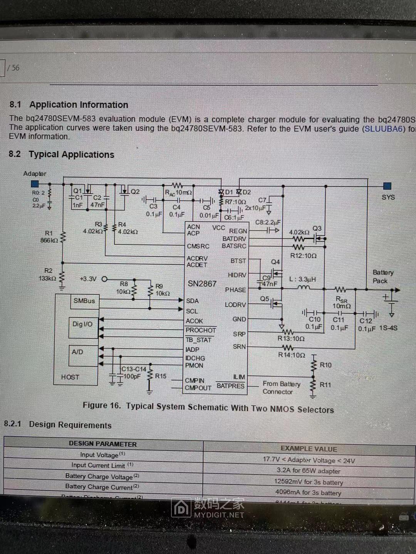 华硕U303U笔记本无法充电维修,BQ24780S电池管理电路故障引起 数码拆机百科 第11张