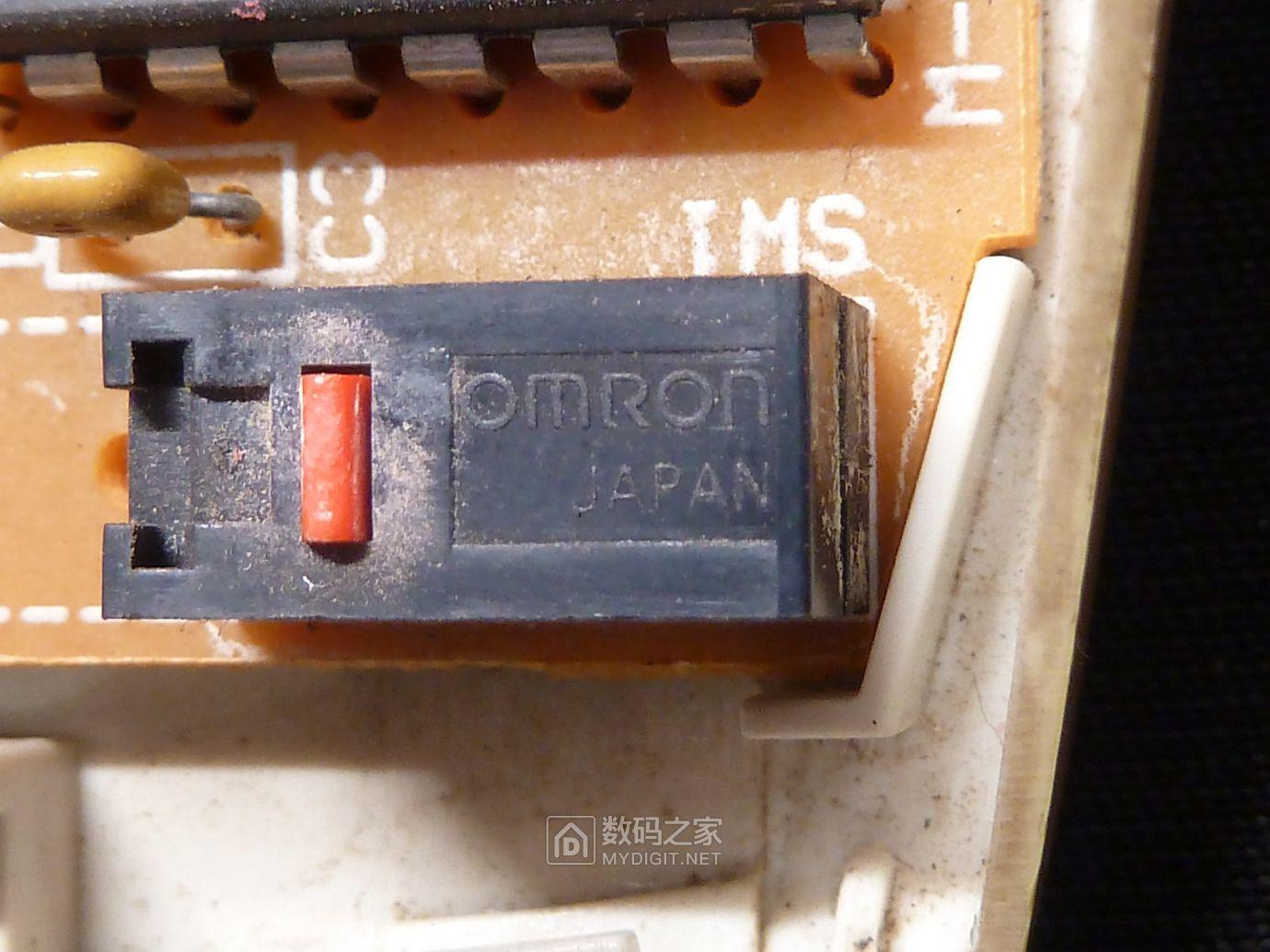 P1130371.JPG