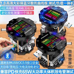_o1_c_n01_a1_o_nq_k27eyyh_fq8xq_!!0-item_pic.jpg