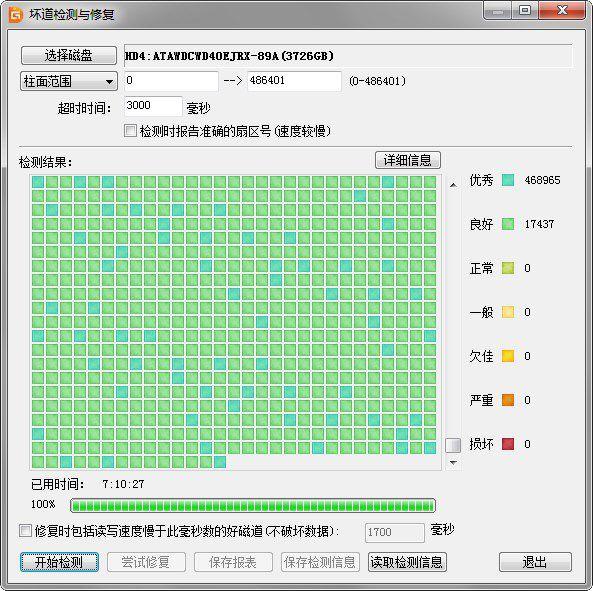 sshot-4-扫描.jpg