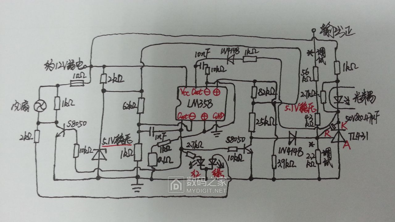 所需高压115.2VDC。图中82千欧和背面25千欧维修过.jpg