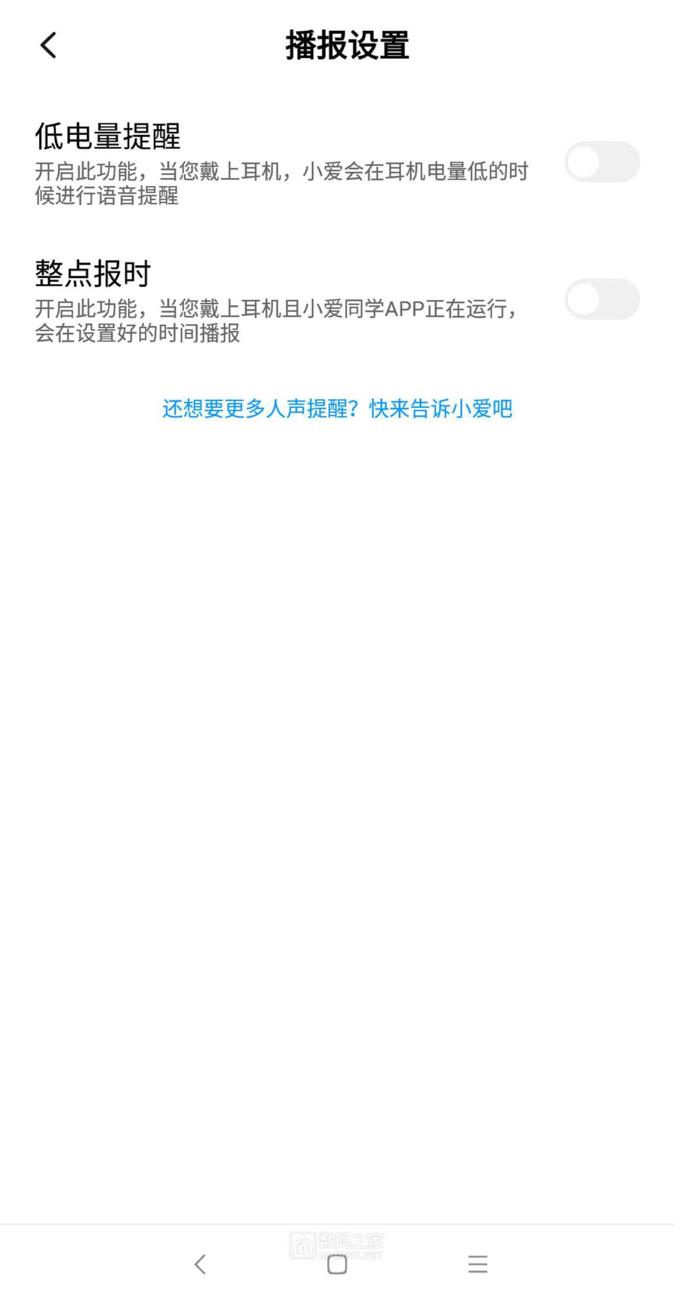 Screenshot_2021-04-16-19-39-01-017_com.xiaomi.xiaoailite.jpg