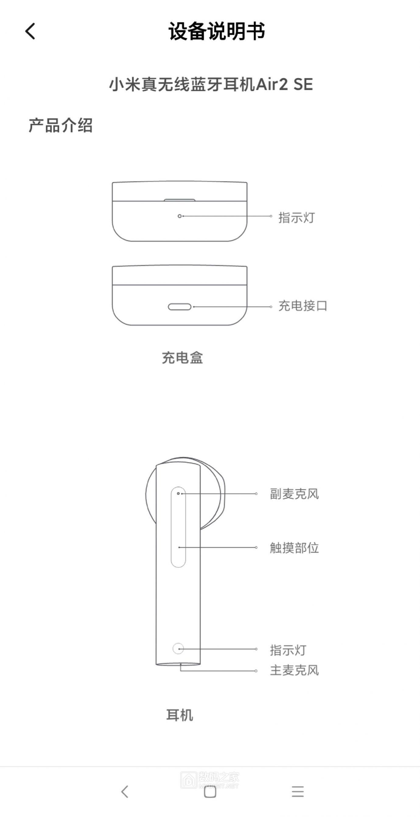Screenshot_2021-04-16-19-41-53-762_com.xiaomi.xiaoailite.jpg