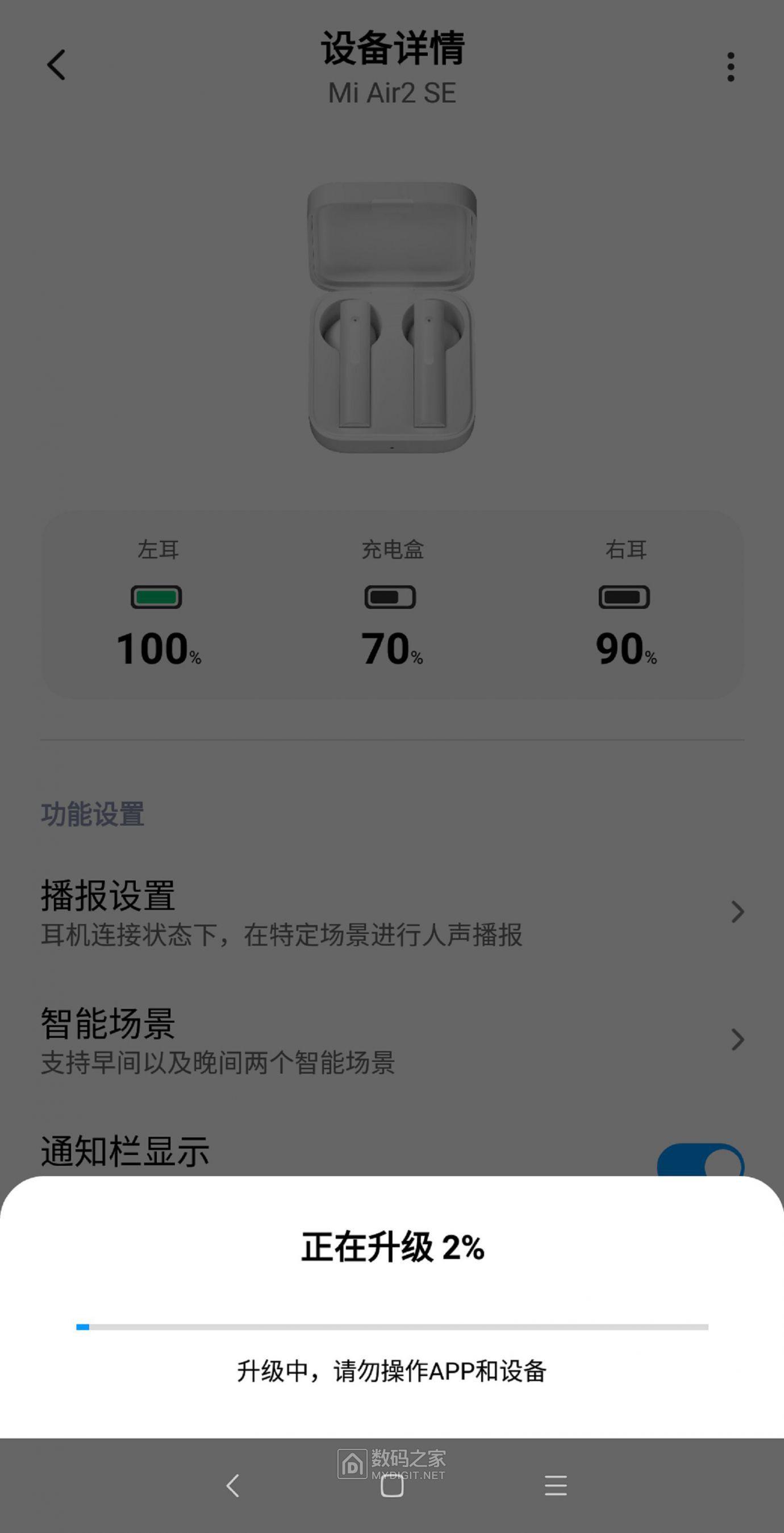Screenshot_2021-04-16-20-14-58-594_com.xiaomi.xiaoailite.jpg