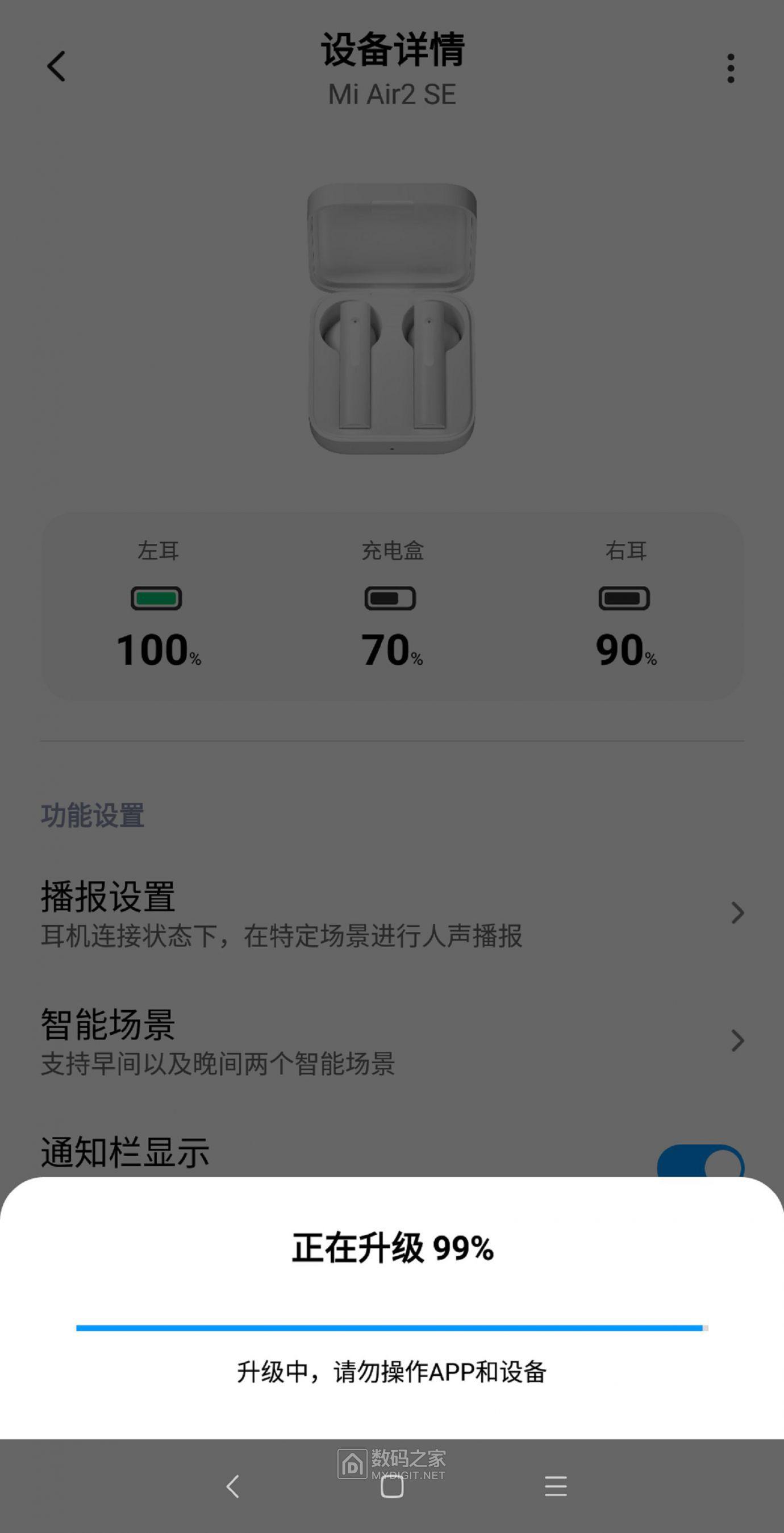 Screenshot_2021-04-16-20-17-02-325_com.xiaomi.xiaoailite.jpg