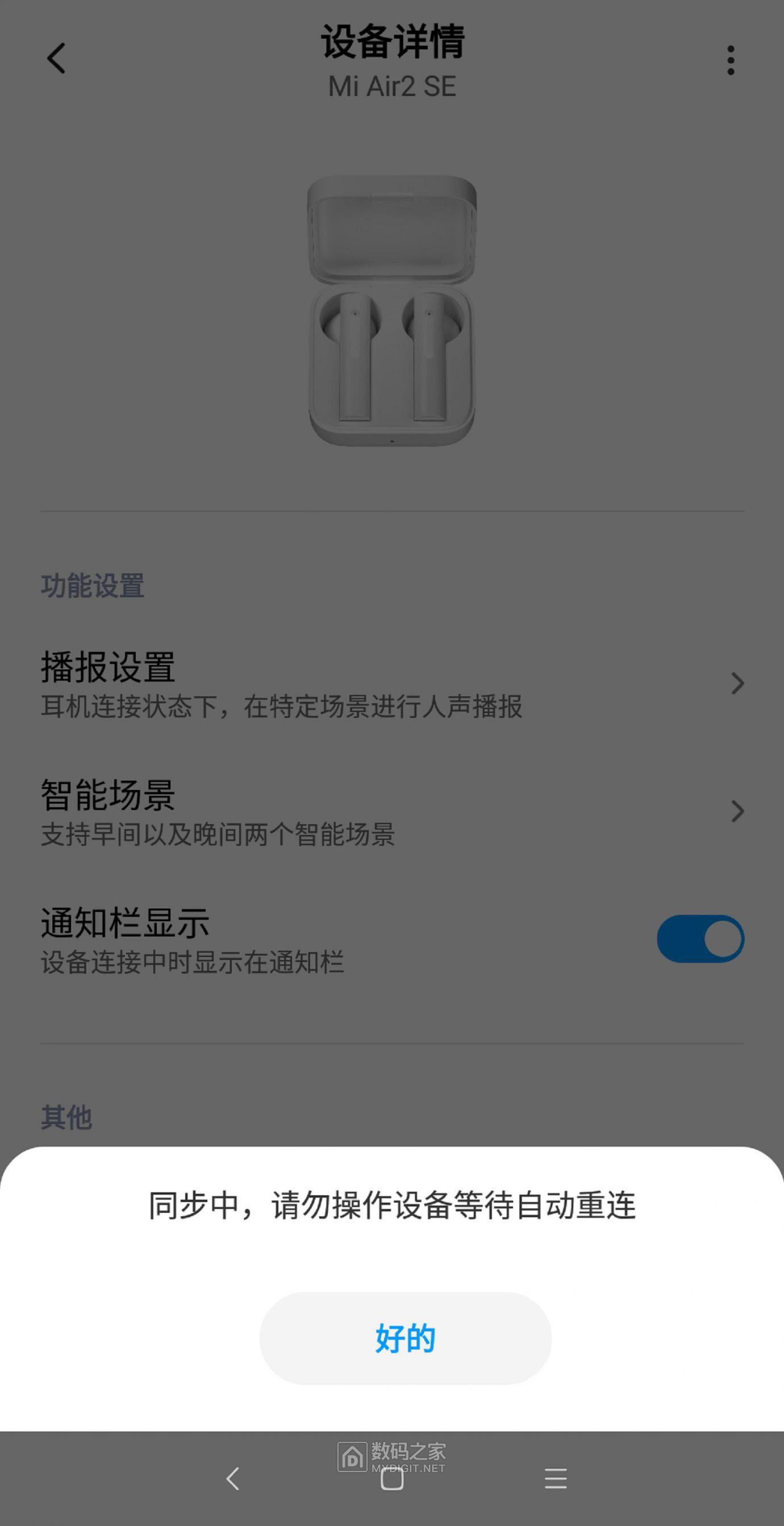 Screenshot_2021-04-16-20-17-11-304_com.xiaomi.xiaoailite.jpg