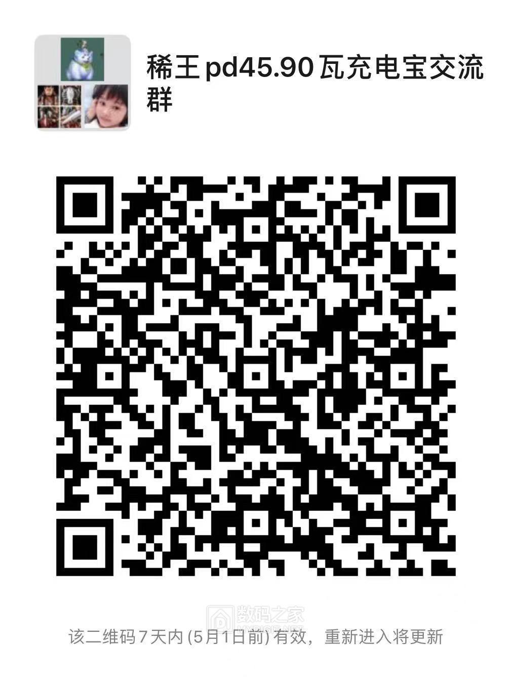 微信图片_20210424195712.jpg