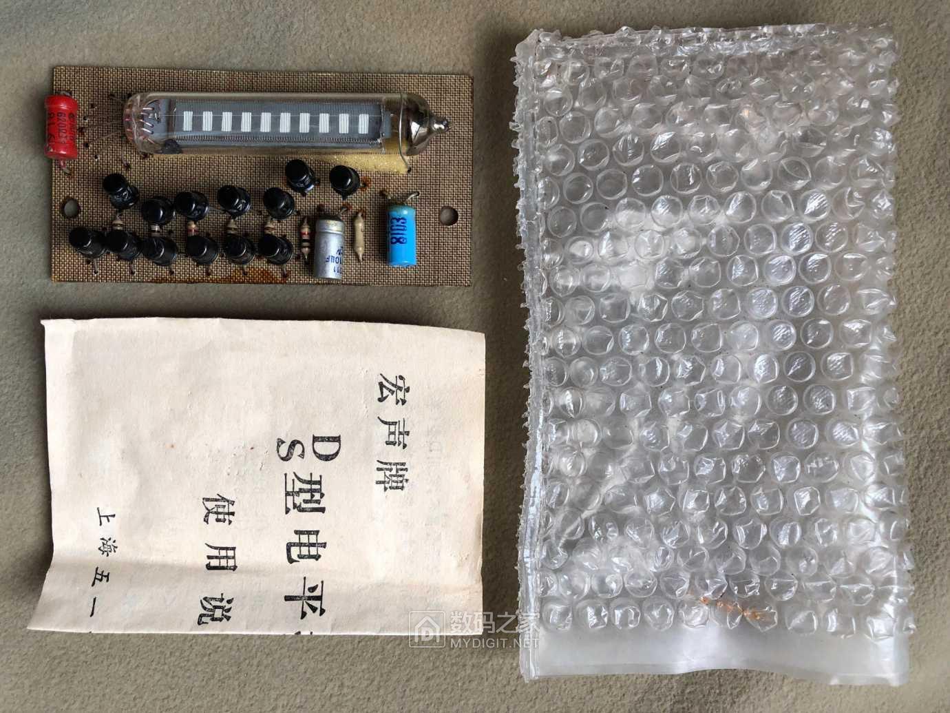 025AA031-11D4-457C-B14F-E732158BAA92.jpeg