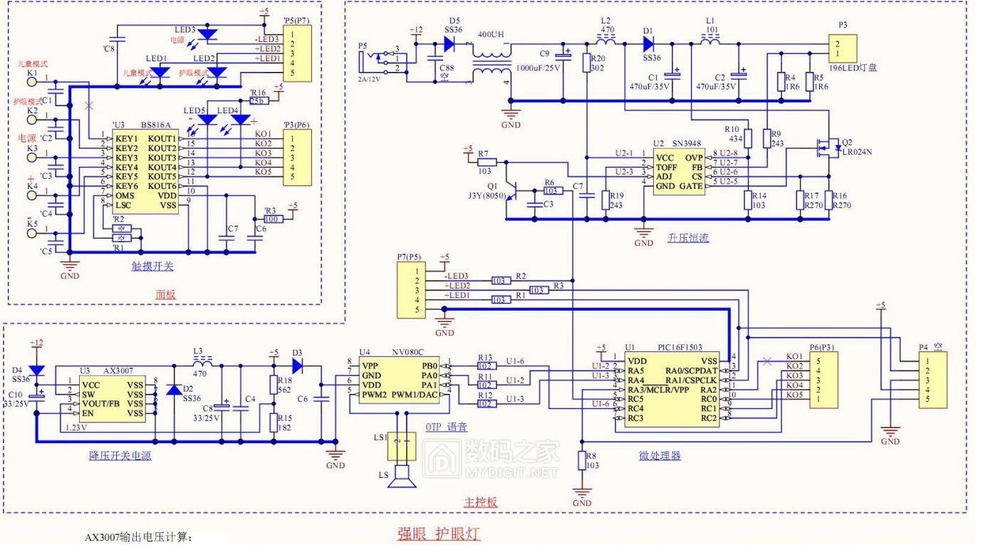 系统图.jpg