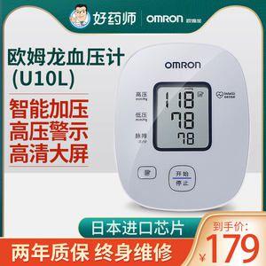 O1CN016qp3ft1vjlqd1TmyZ_!!0-item_pic.jpg_300x300q90[1].jpg