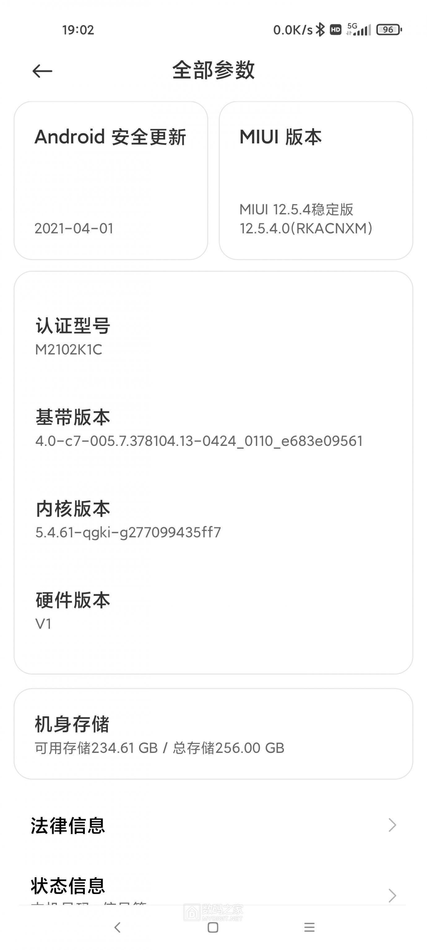 Screenshot_2021-05-11-19-02-40-966_com.android.settings.jpg