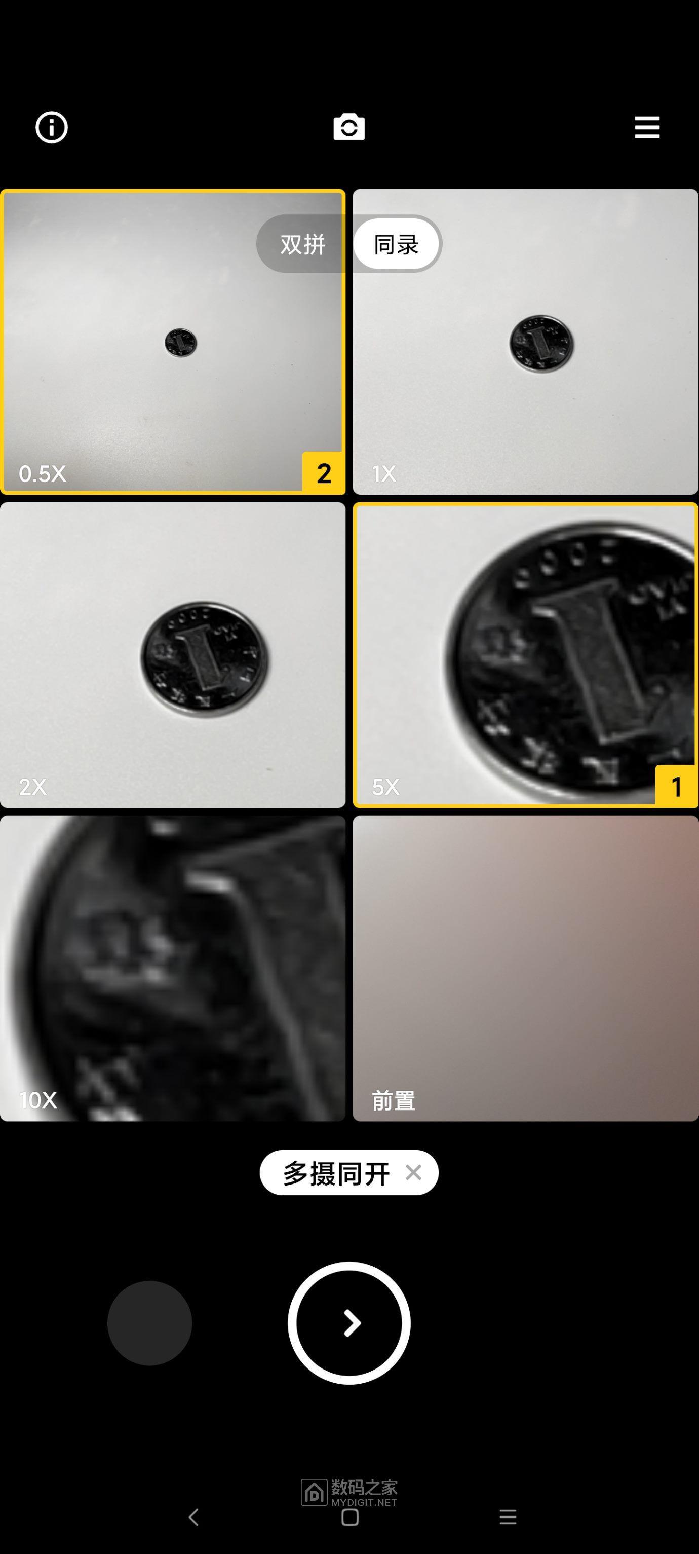 Screenshot_2021-05-11-19-57-17-567_com.android.camera.jpg