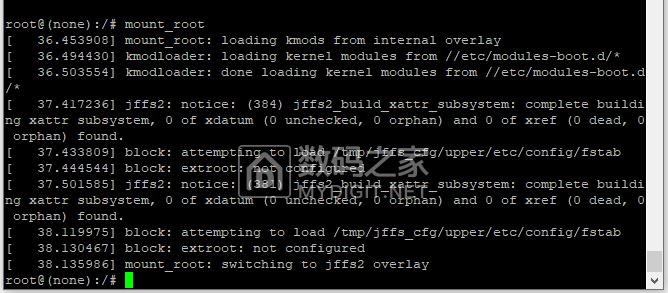 安全模式挂载ROOTFS.png