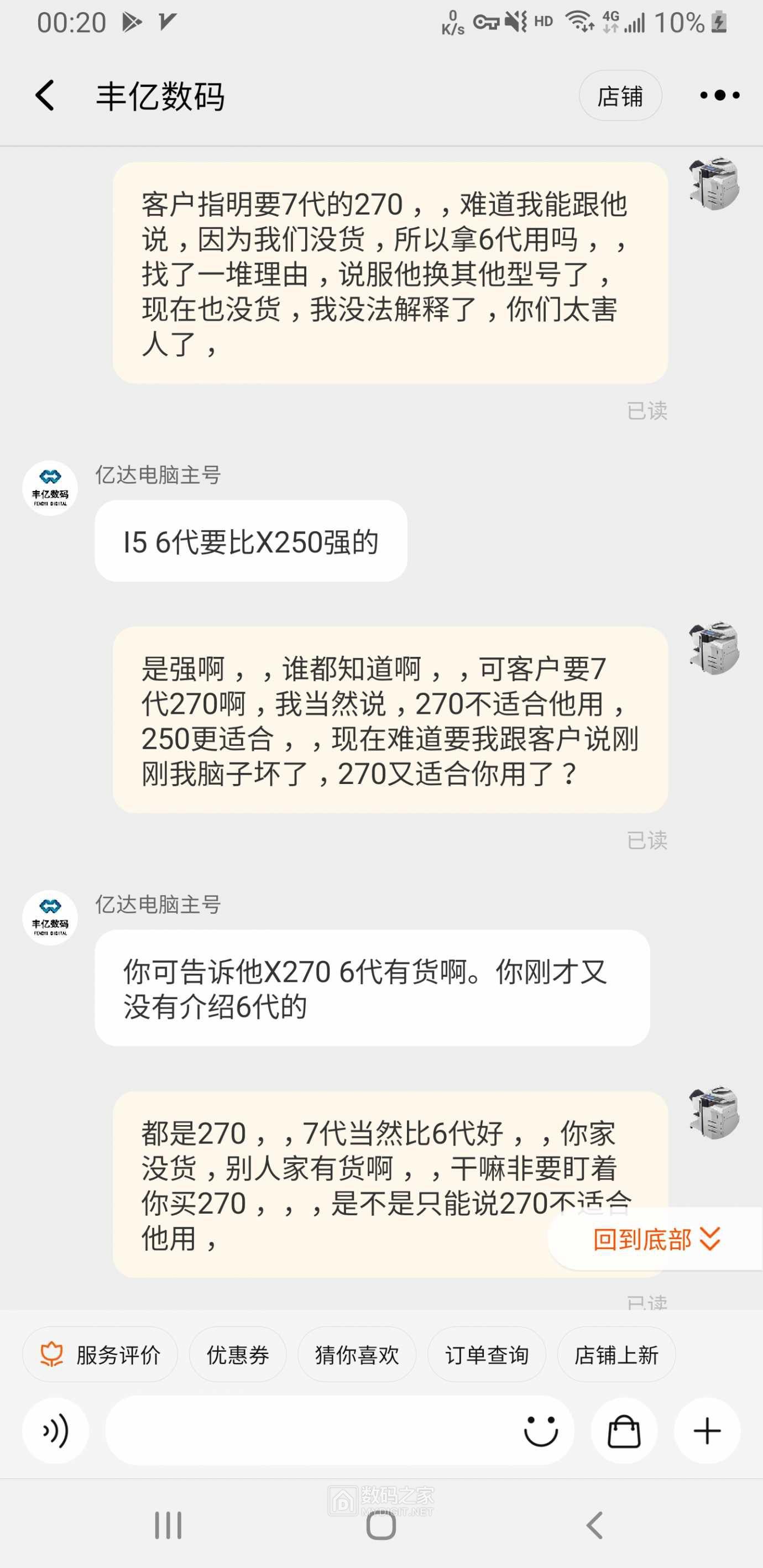 Screenshot_20210513-002015.jpg