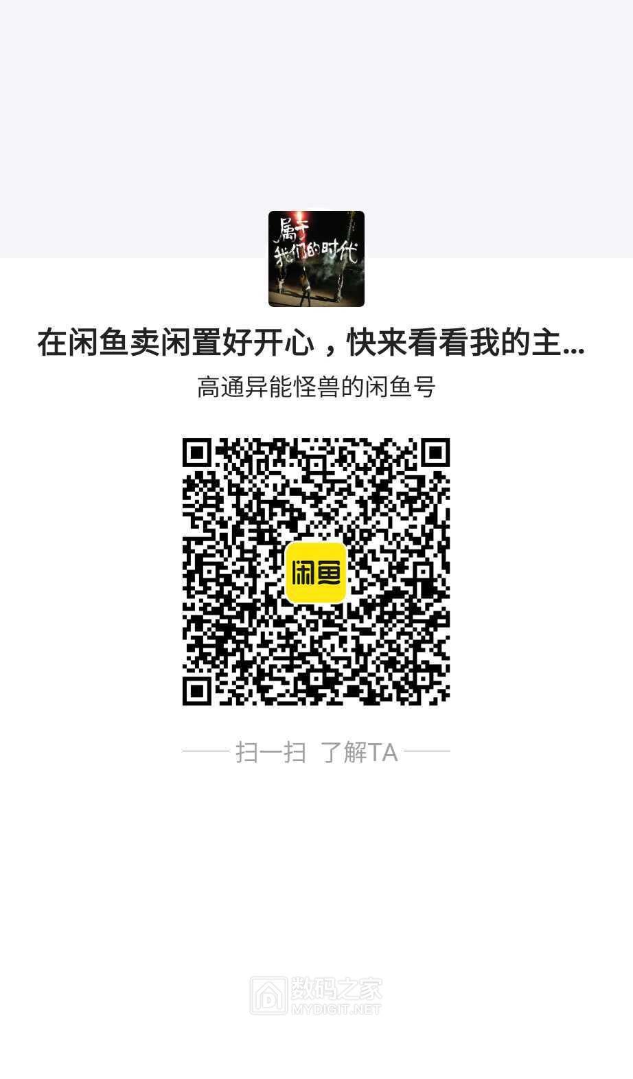 1620880644129.jpg