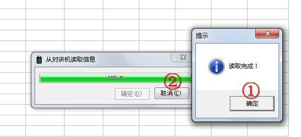 C018.jpg