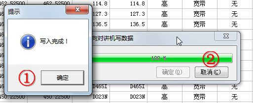 C022.jpg