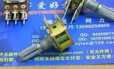 先在PCB板上预留这种电位器的安装位置,如要改多圈电位器可飞线引出
