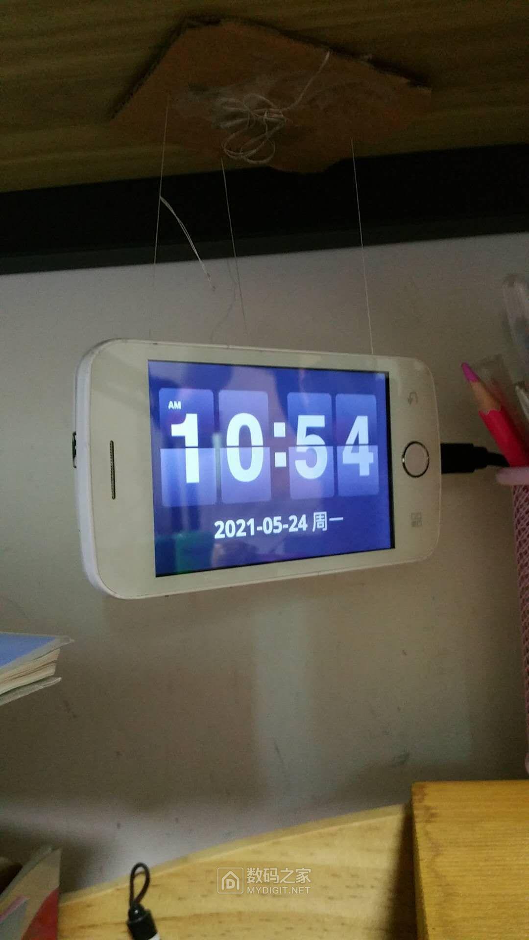 旧手机充当时钟-全屏时钟