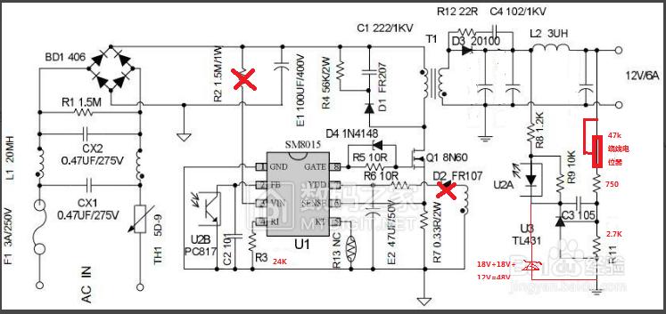 15-用来参考的主电路板电路图.png