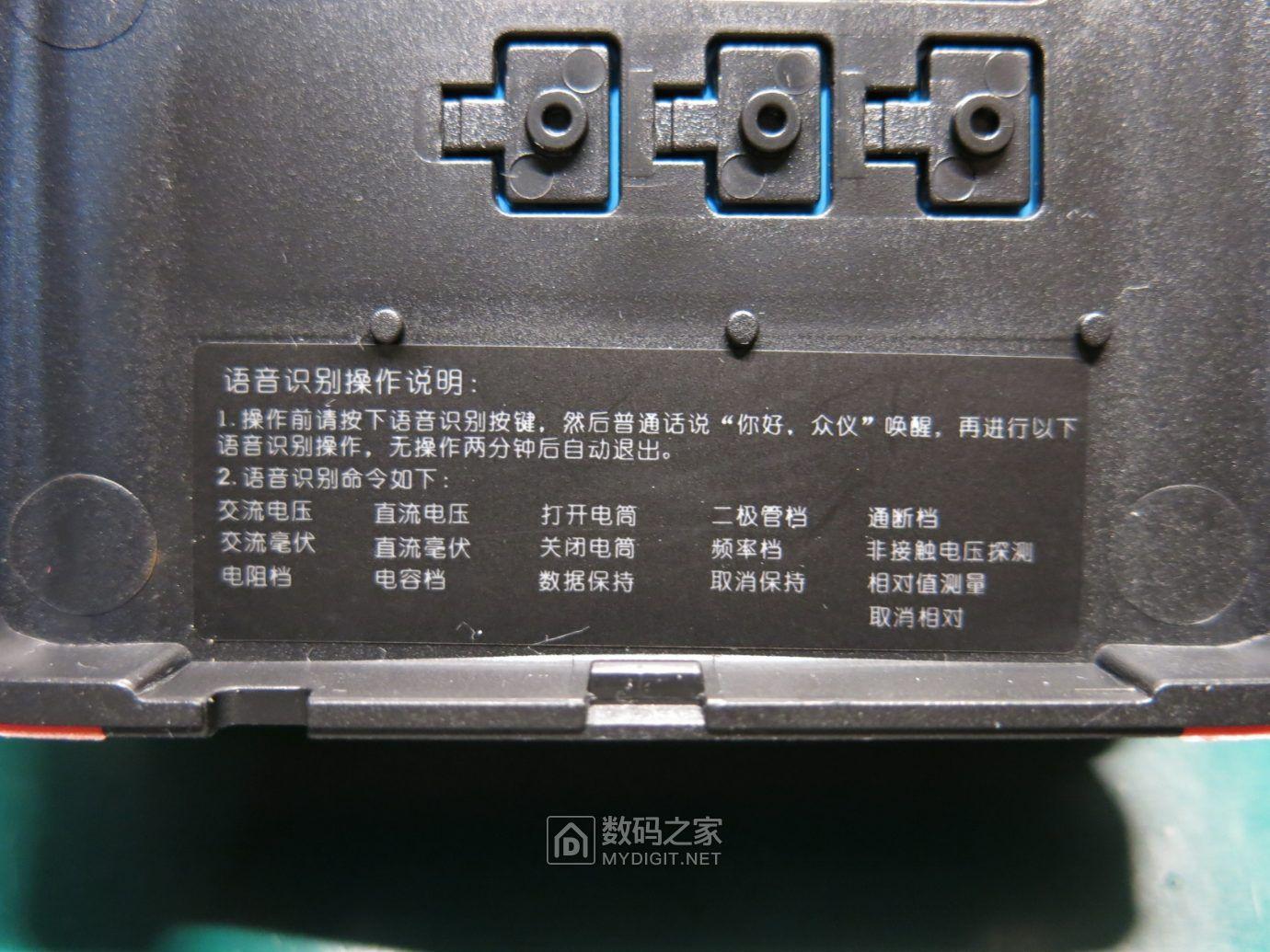 D003.jpg