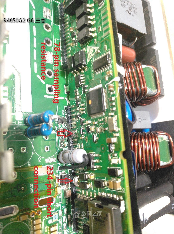 R4850G2 G6 三变2.jpg