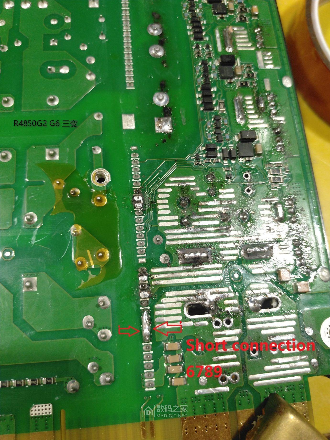 R4850G2 G6 三变3.jpg