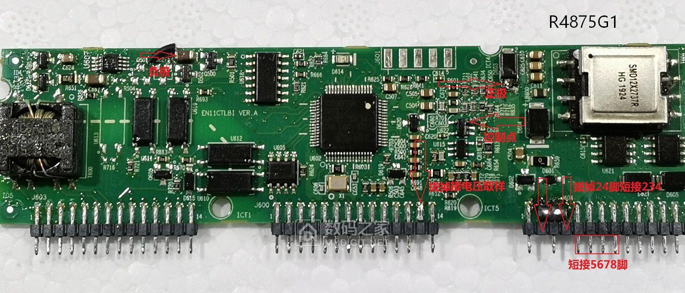 R4875G1-1.jpg