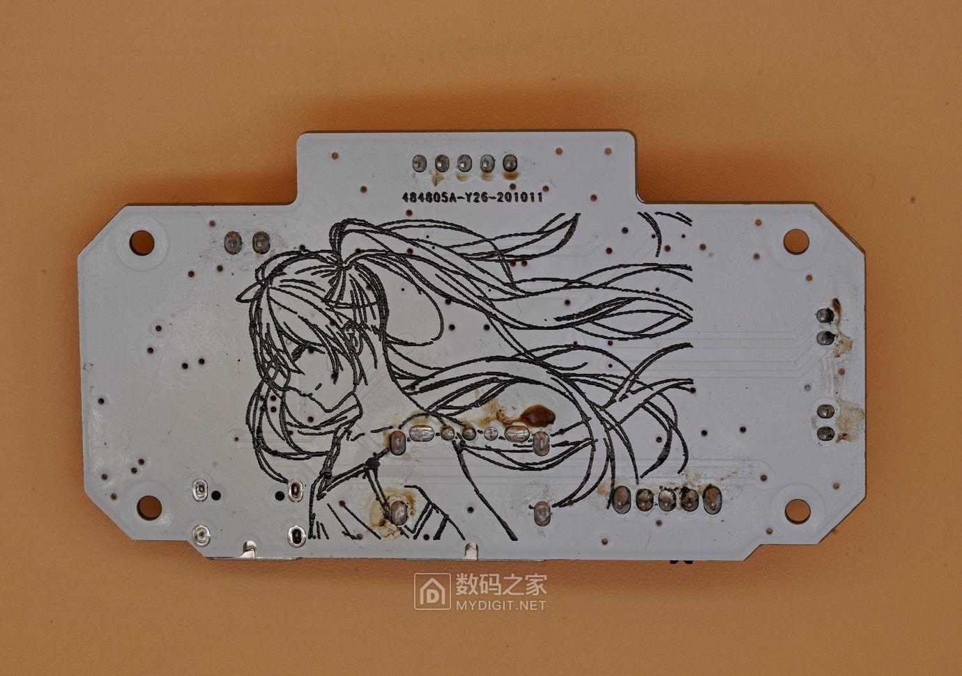 DSC06464.JPG