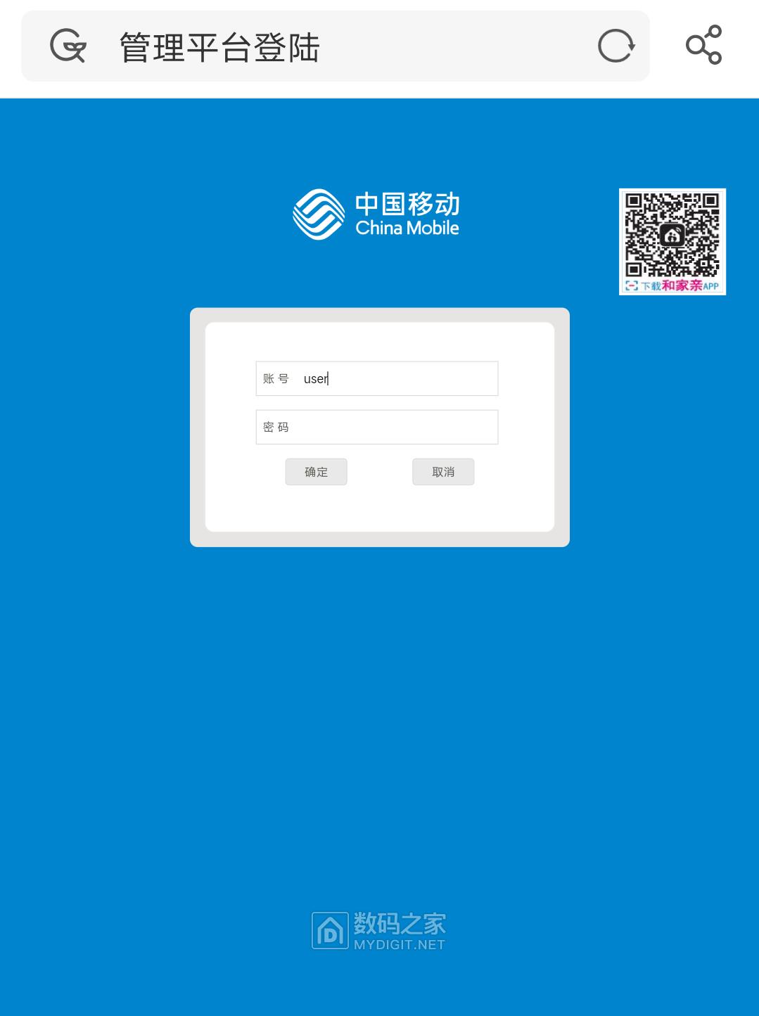 Screenshot_2021_0623_185337.png