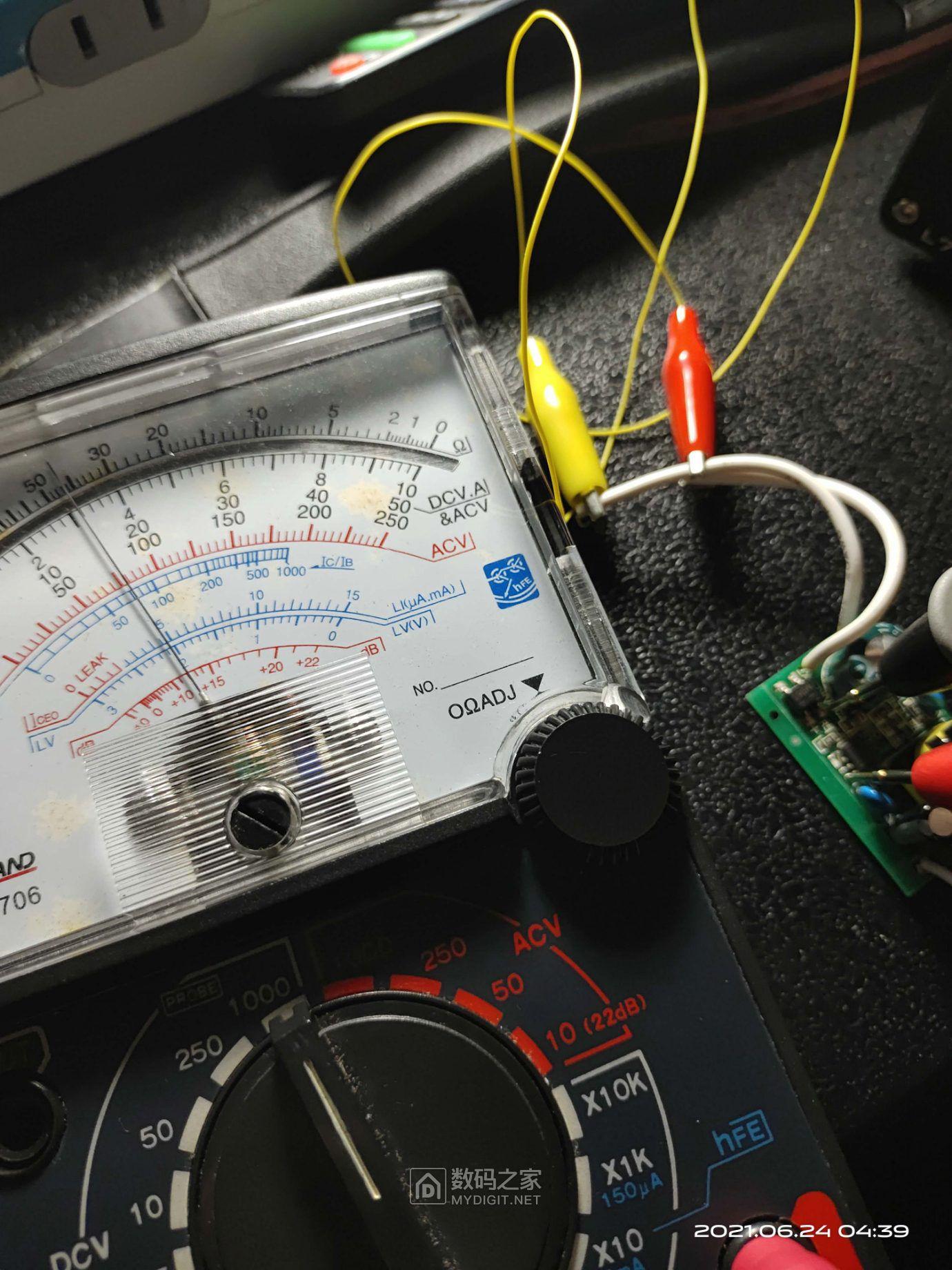 带开关功能的电源管理芯片供电正常