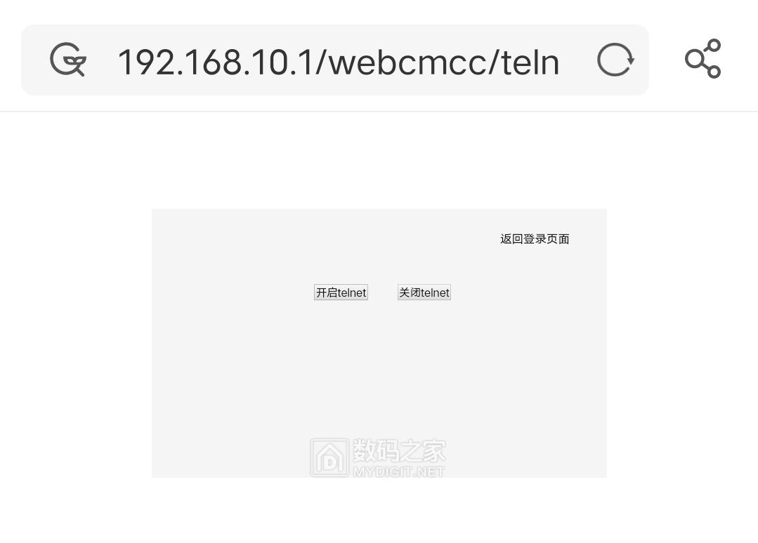 Screenshot_2021_0624_191738.png