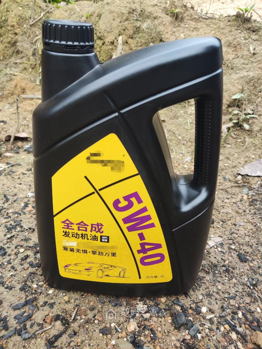 机油 (12).jpg
