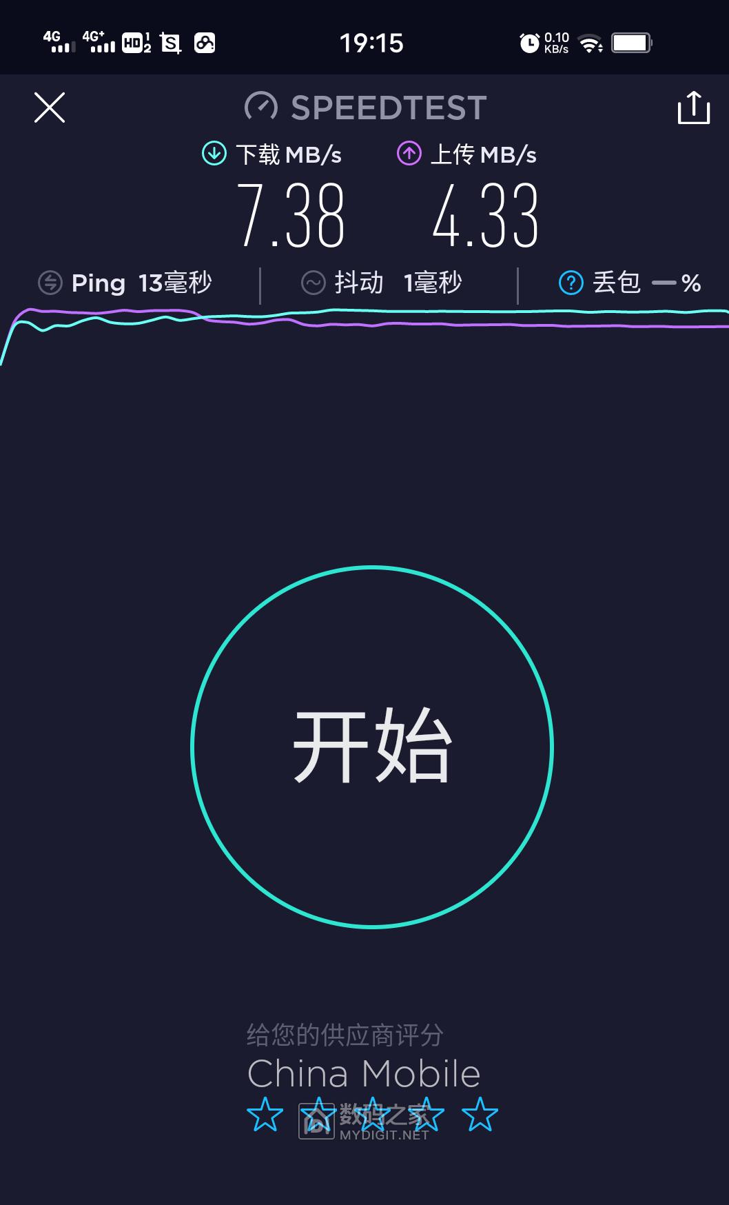 Screenshot_2021_0606_191549.png