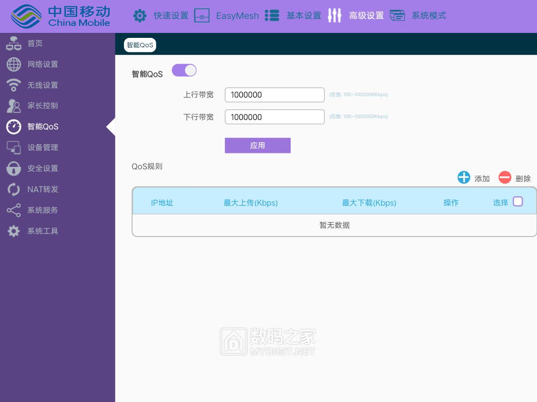 Screenshot_2021_0606_193340.png