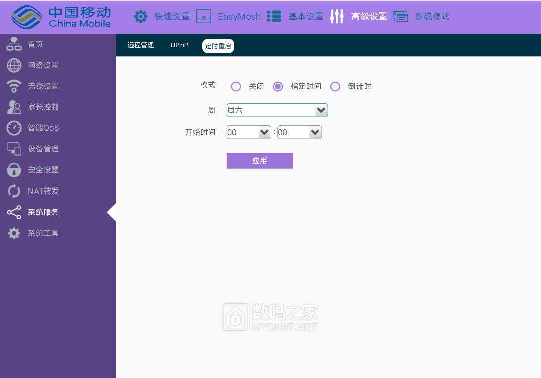Screenshot_2021_0606_193435.png
