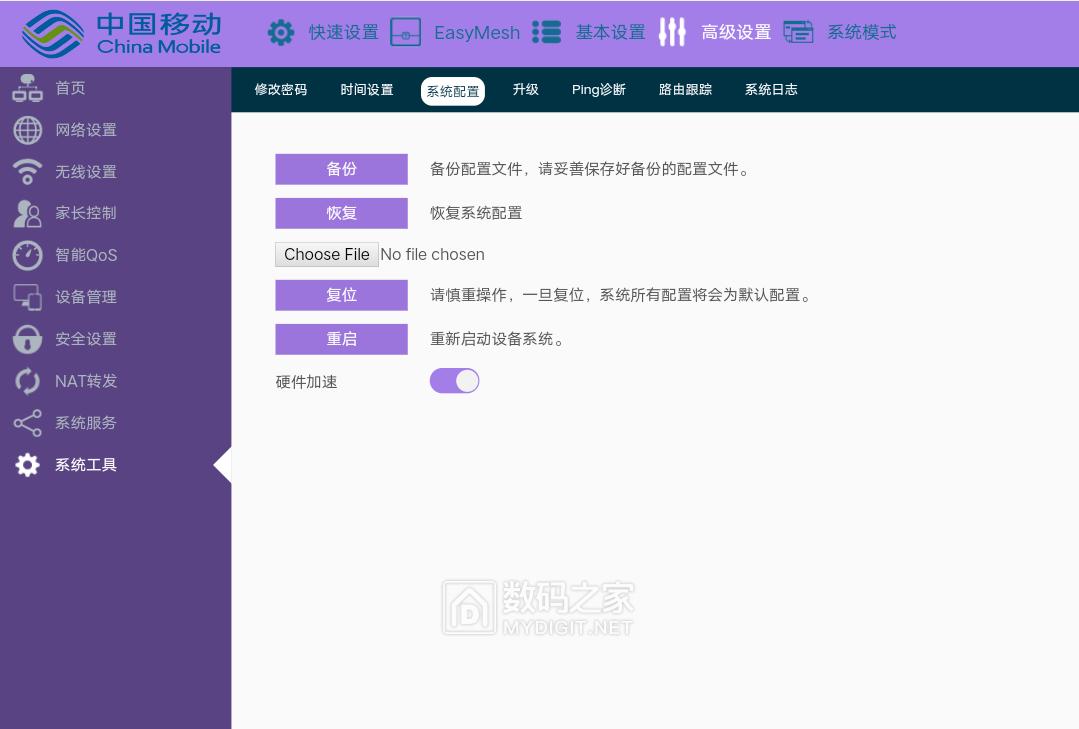 Screenshot_2021_0606_193500.png