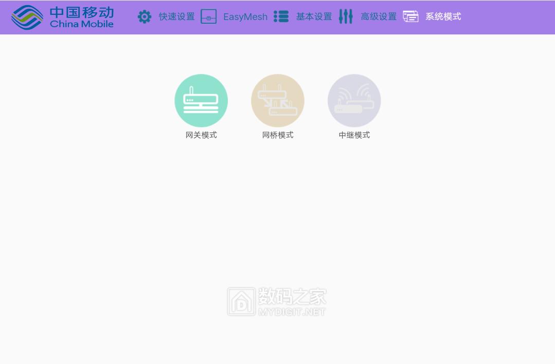 Screenshot_2021_0606_193639.png