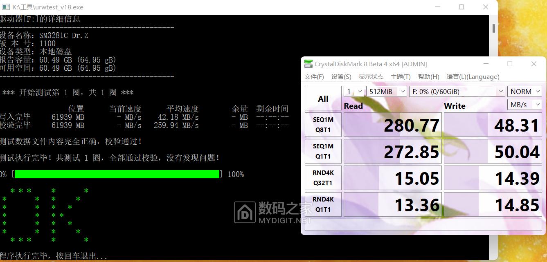 屏幕截图 2021-07-15 180314.png