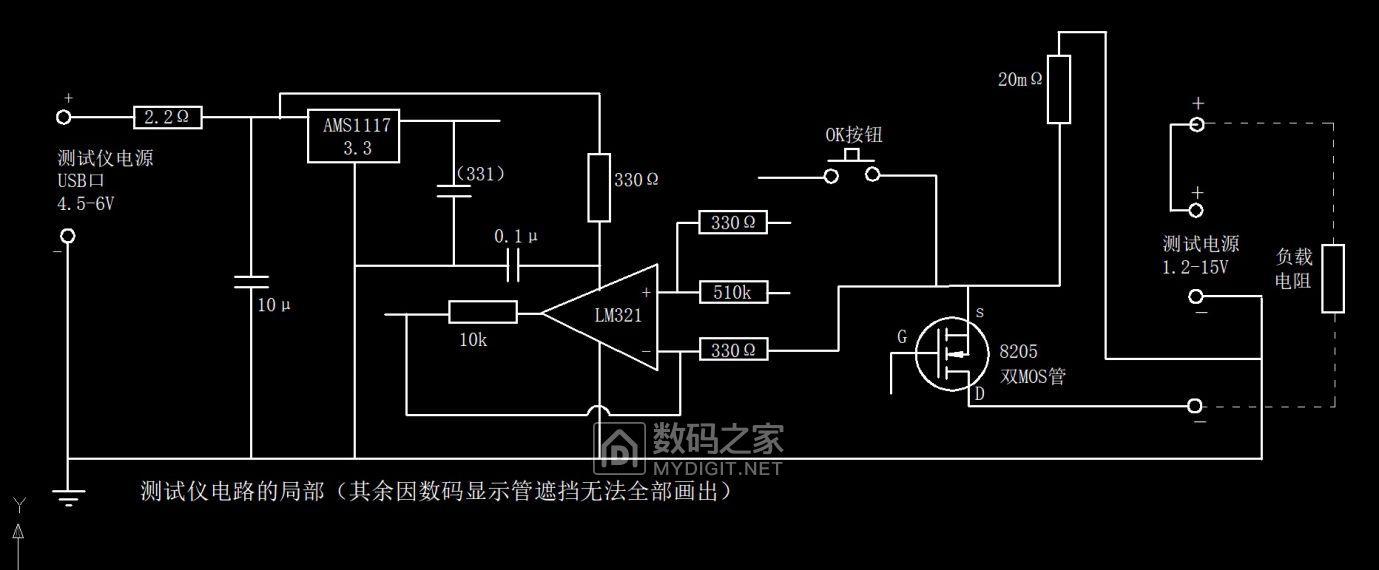 电路图(局部).jpg