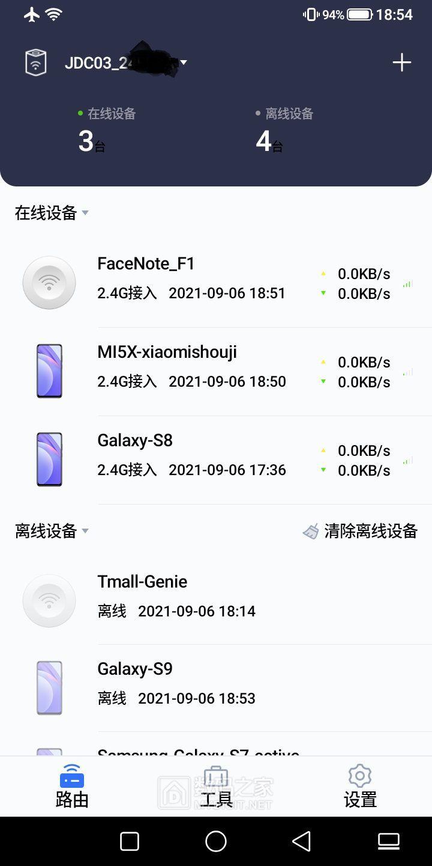 Screenshot_20210906_185450113_京东云无线宝.jpg