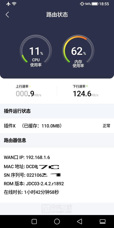 Screenshot_20210906_185535415_京东云无线宝.jpg