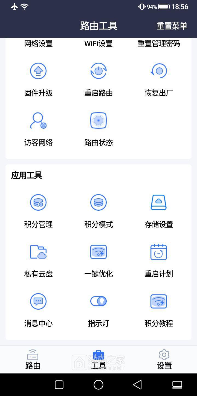 Screenshot_20210906_185636261_京东云无线宝.jpg