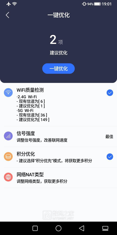 Screenshot_20210906_190132757_京东云无线宝.jpg