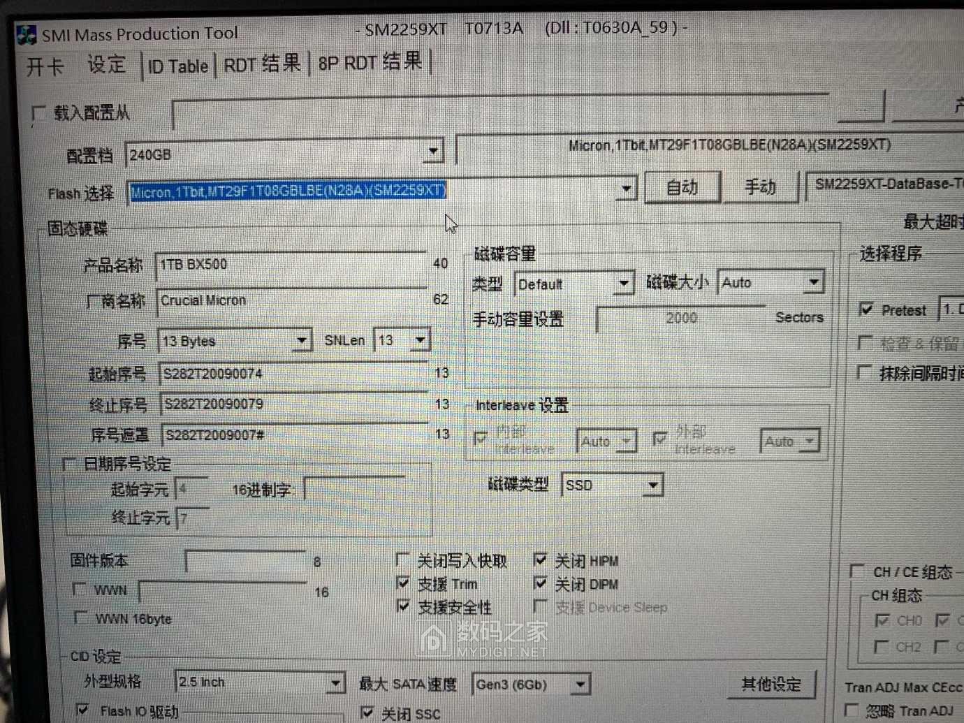 6976CE6B-1D49-4E89-9019-550DD520F738.jpeg